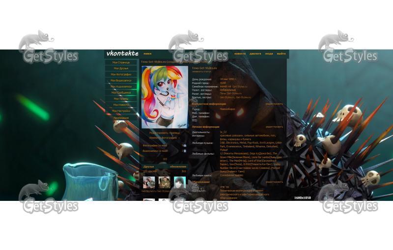 Nancy sinatra songs download