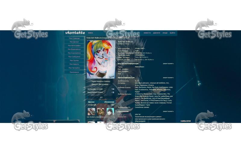 Зверополис (2016) / Zootopia - смотреть онлайн бесплатно в
