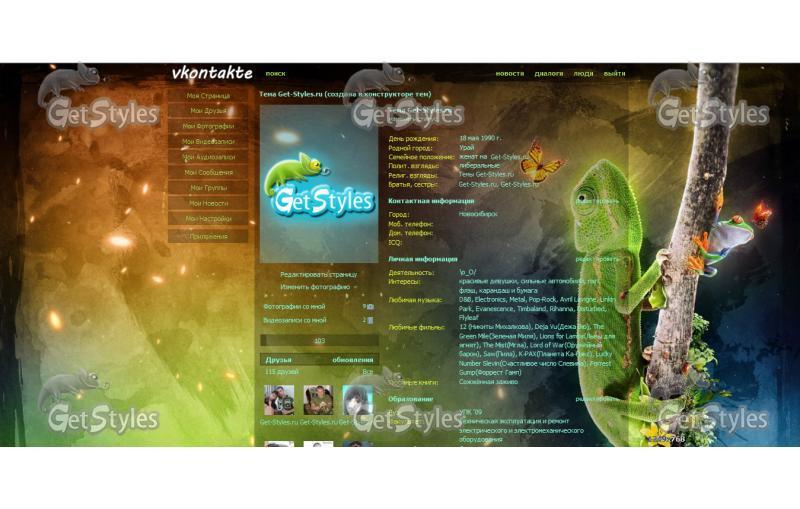 Оформление для контакта 7443022_preview3